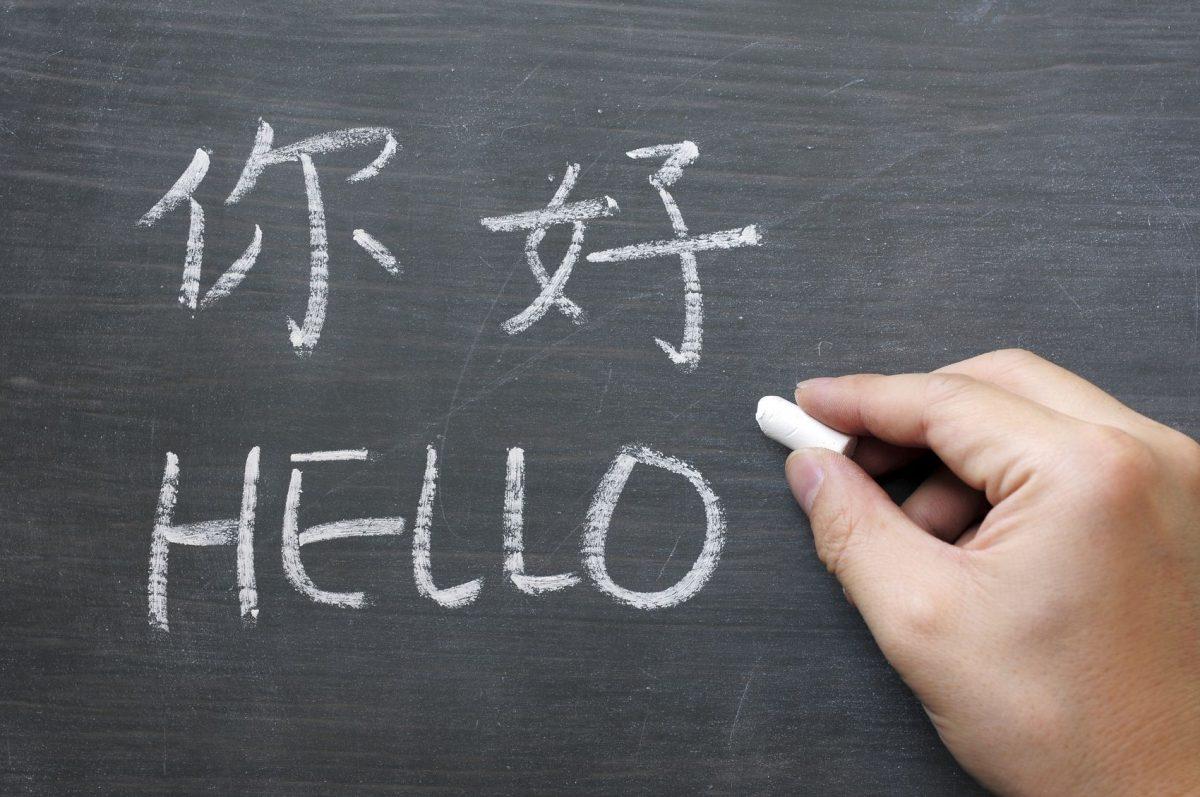 FEMFEM talen leren chinees
