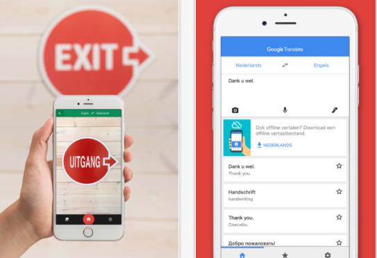 Google-Translate-app-FEMFEM