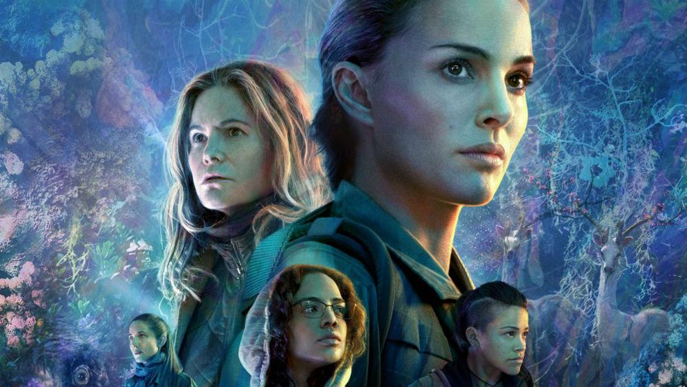 Annihilation-Netflix-Fem-Fem