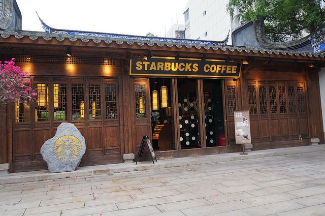 china-starbucks1